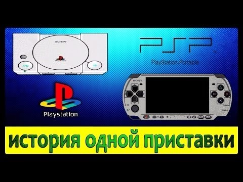 Топ 5 Игры в Которые стоит поиграть. - Sony Playstation 1. #5 Выпуск