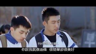 林俊傑 JJ Lin - 豆漿油條 [Perfect Match] MV (上癮網絡劇)