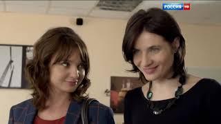 Русские комедии 2020 Ты и я Лучшие комедии Русские фильмы 2016 Смотреть Бесплатн