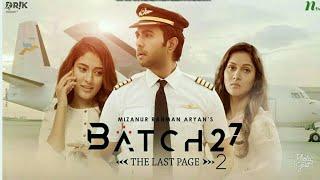 New Telefilm 2017: Batch 27 -The Last Page 2 l Apurbo, Mithila,Mejhezabin By Mizanur Rahman Aryan