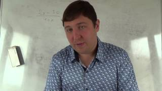 Алгебра 8 класс. 16 сентября. Разность алгебраических дробей 3