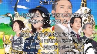フジ 日曜夜9時より 渡部篤郎と橋本環奈が初共演!動物から、事件の謎を...