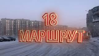 "МУРМАНСК 18 ""экскурсионный"" маршрут / 4К / SLOW TV - MURMANSK"