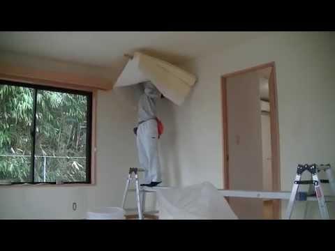 天井のクロス貼り方:壁紙クロス張替えをクロス職人が実演