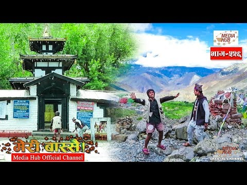Meri Bassai Episode -526,  28-November-2017, By Media Hub Official Channel