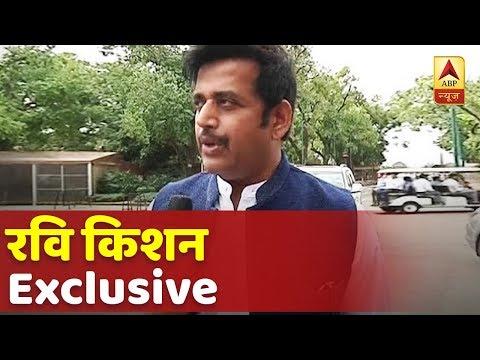 गोरखपुर के सम्मान में कभी दाग नहीं लगने देंगे- रवि किशन   ABP News Hindi