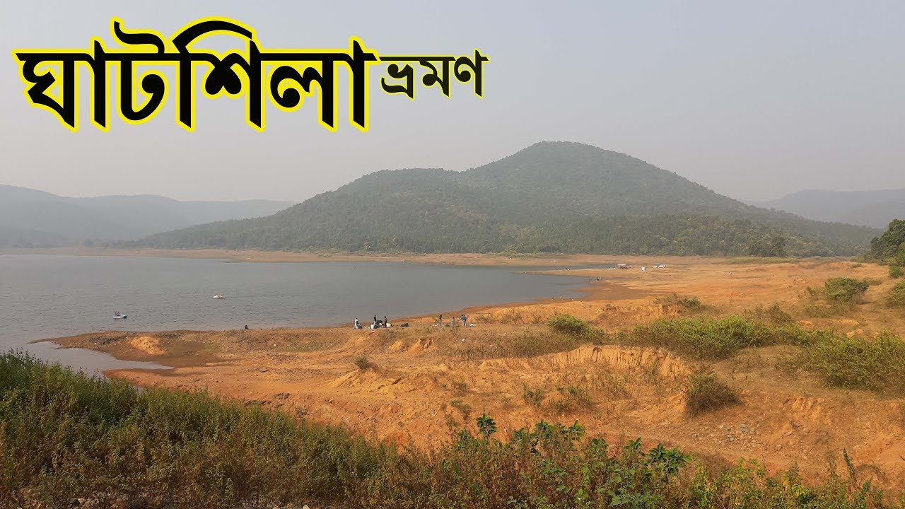 Ghatshila and galudih travel guide tour planner blog.