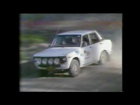 NBN300 Rally Datsun 1600s only.