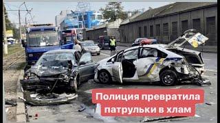 Дневник Полиции Автохлам патрулек