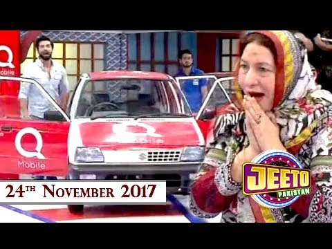 Jeeto Pakistan - 24th November 2017 - ARY Digital Show