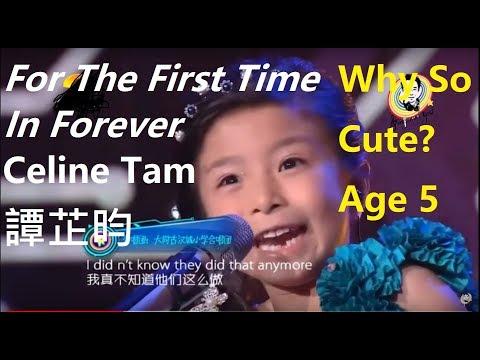 譚芷昀 Celine Tam For the first time in forever