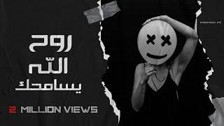 اغاني عربيه 2018 | ماريدك