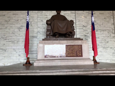 Chiang Kai-Shek Memorial Hall, Liberty Square, in Taipei, Taiwan 中正紀念堂