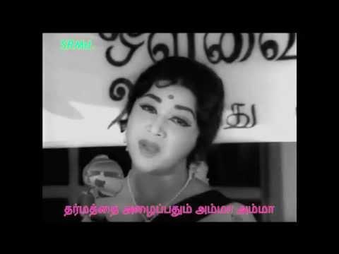 Kumaran son of mahalakshmi songs lyrics