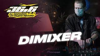 DIMIXER — DJ Марафон «36.6» 2.0 от Радио Record