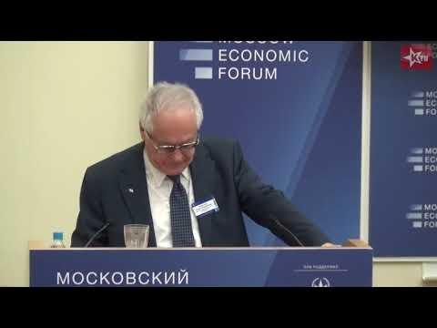 «Русская Революция  уроки для экономики будущего» МЭФ 2017