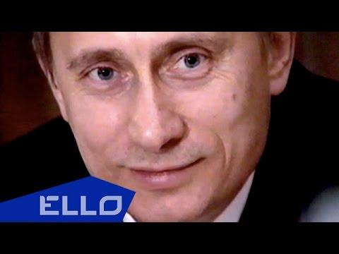 Поющие Вместе - Такого Как Путин