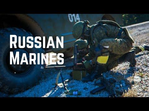 Морская пехота России • Russian Marines • Russian Naval Infantry