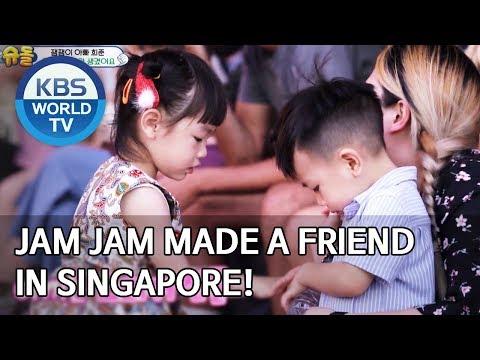 Jam Jam Made A Friend In Singapore! [The Return Of Superman/2020.02.21]