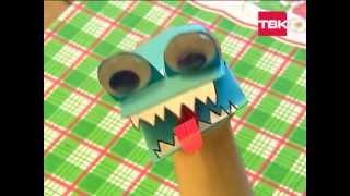 HAND MADE Іграшка з паперу на руку ''Монстр''