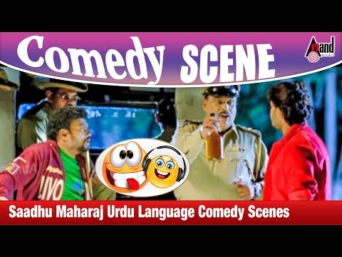 Teri Maa........! Ki Kasam Galtti Hogaye Baa | Saadhu Maharaj Urdu Language Comedy Scenes | Romeo
