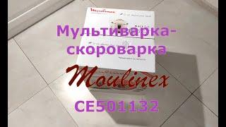 обзор мультиварки-скороварки MOULINEX CE501132 из Rozetka
