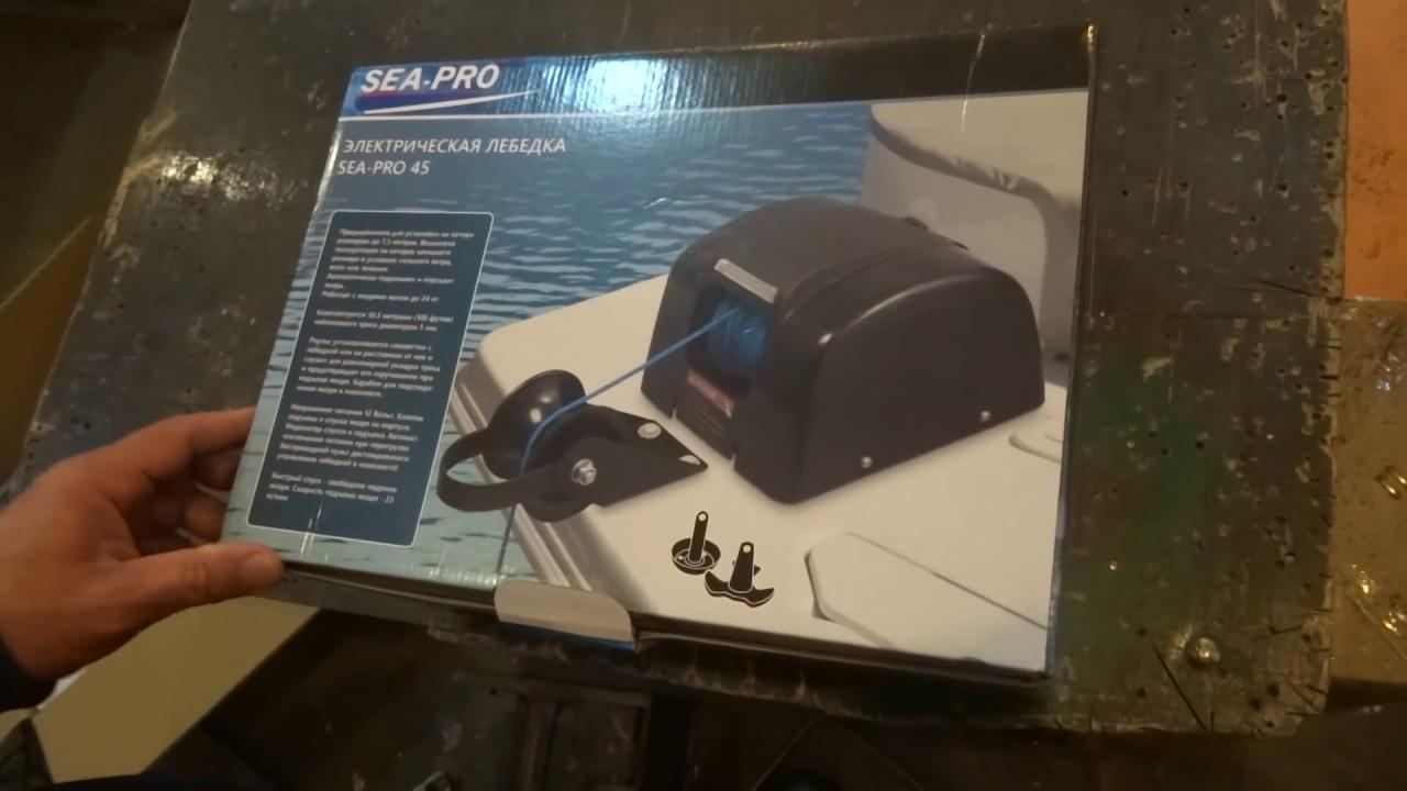 Как выбирать надувные лодки ПВХ и лодочные моторы - YouTube