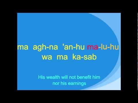 Al-Masad Abu Lahab - Part 1 - Quran Word-by-Word