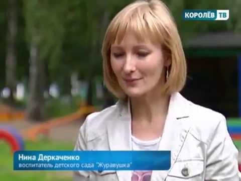 Санаторий Юбилейный в Нерехта, Костромская область