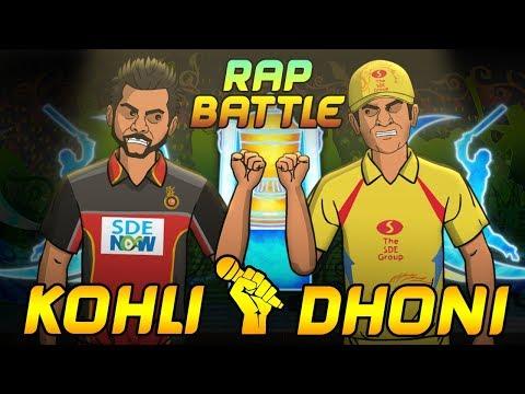 MS Dhoni Vs Virat Kohli Rap Battle || Shudh Desi Endings
