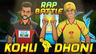 MS Dhoni vs Virat Kohli Rap Battle || Shudh Desi Endings