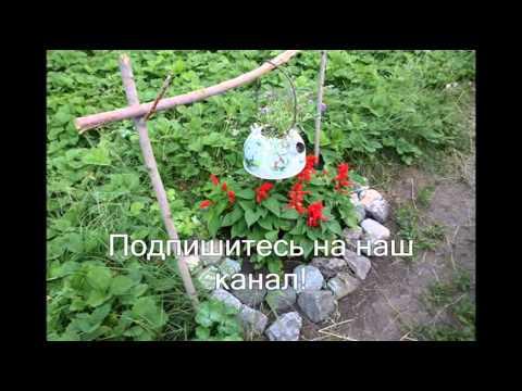 Видео Дачный эксклюзив. Подборка картинок  с поделками на тему как украсить свой сад.