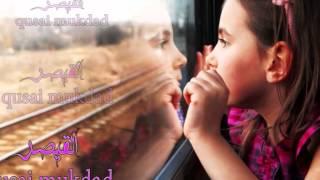 تكّي-كلمات رائعة تستحق الاستماع(HD)- مونتاج القيصر