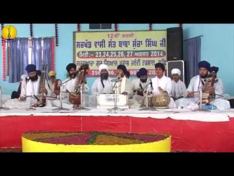 Sant Baba Sucha Singh ji - 12th Barsi (2014) : Students of Jawaddi Taksal