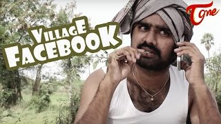 Village Facebook | Latest Telugu Comedy Short Film | by Suresh Reddy