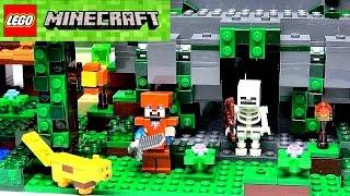 Лего Майнкрафт Храм в Джунглях 21132. Как сделать игру Майнкрафт в жизни. Видео Lego Minecraft(Новое Лего Майнкрафт видео. В этом обзоре я покажу как сделать и построить Lego Minecraft 21132 Храм в джунглях. Научу..., 2017-02-23T12:42:50.000Z)
