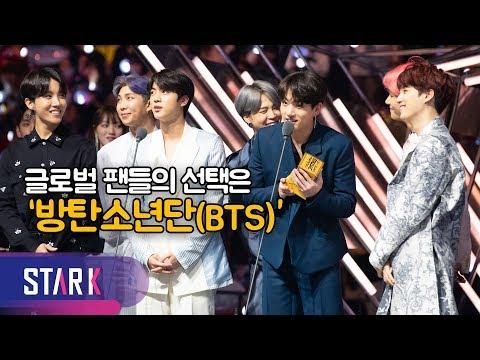 2018 MAMA, 팬들이 선택한 최고의 아티스트 방탄소년단 (2018 MAMA Worldwide Icon of the Year BTS)