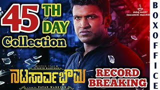natasaarvabhowma-45th-day-box-office-collection-puneeth-rajkummar-natasaarvabhowma-box-office