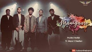 MANIYARO | Latest Gujarati Garba 2018 | Pruthvi Parikh ft. Mayur Hemant Chauhan | Udaan-The Band