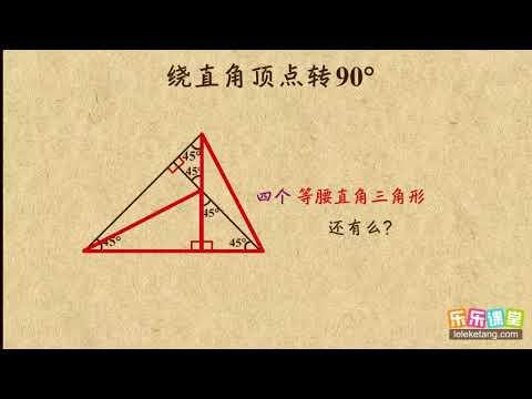 直角 三角形 証明