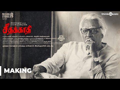 Seethakaathi - The Making Video of Ayya | Vijay Sethupathi | Balaji Tharaneetharan | Govind Vasantha