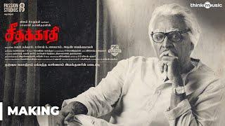 Seethakaathi The Making of Ayya | Vijay Sethupathi | Balaji Tharaneetharan | Govind Vasantha