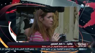 فيديو.. الهلباوي: لا يوجد متعاطف واحد مع الإخوان في الغرب