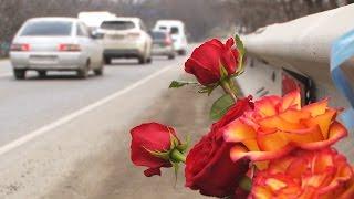 Сотрудники ДПС Пятигорска избили до смерти парня при задержании
