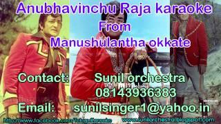 Anubhavinchu Raja karaoke-manushulantha okkate-Telugu karaoke