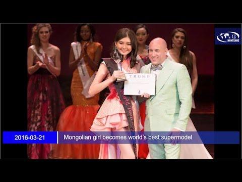 Mongolian girl becomes world's best supermodel
