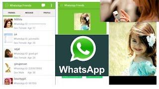 Download Video সুন্দরী মেয়েদের WhatsApp নাম্বার চুরি করুন। এবং প্রেম করা শুরু করে দিন MP3 3GP MP4