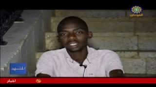المؤتمر الصحفي عن المتهمين في مجزرة ٨ رمضان ٢٠١٩ للثوار في التروس