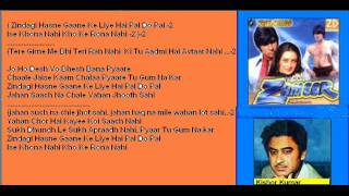 Zindagi Hasne Gaane Ke ( Zameer ) Free karaoke with lyrics by Haww.-