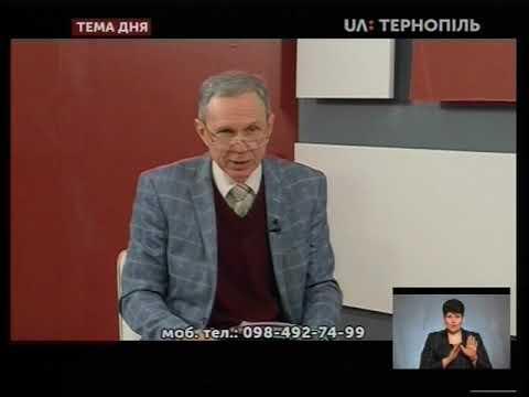 UA: Тернопіль: Тема дня - Активність кандидатів у Президенти на Тернопільщині